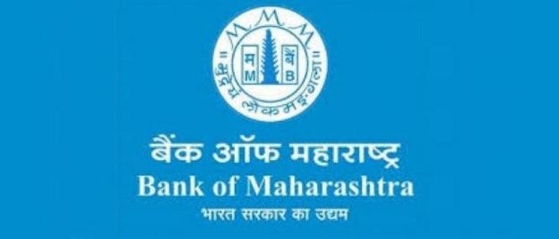 Bank Of Maharashtra Customer Care Number