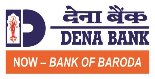Dena Bank Customer Care Number